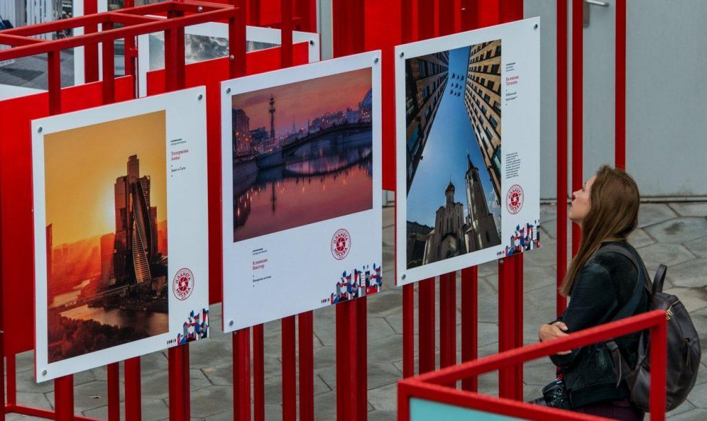 Осенние фотовыставки откроют в нескольких парках Центрального округа. Фото: сайт мэра Москвы