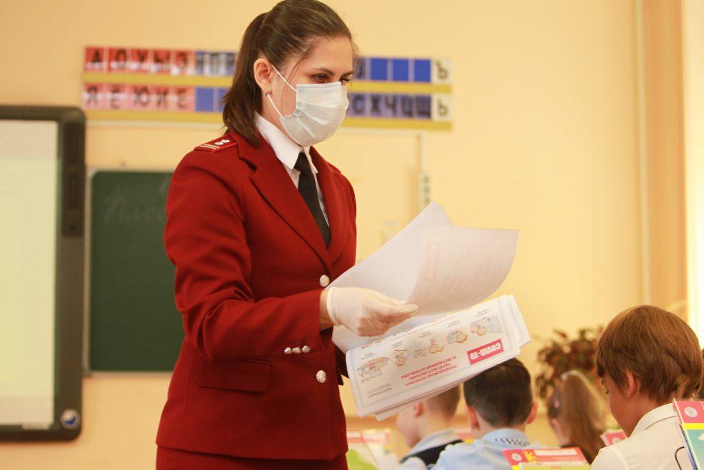 Открытый урок про коронавирус провели для школьников. Фото: Наталия Нечаева, «Вечерняя Москва»