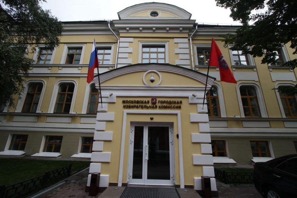 МГИК разделили ключ шифрования для онлайн-голосования на довыборах. Фото: архив, «Вечерняя Москва»