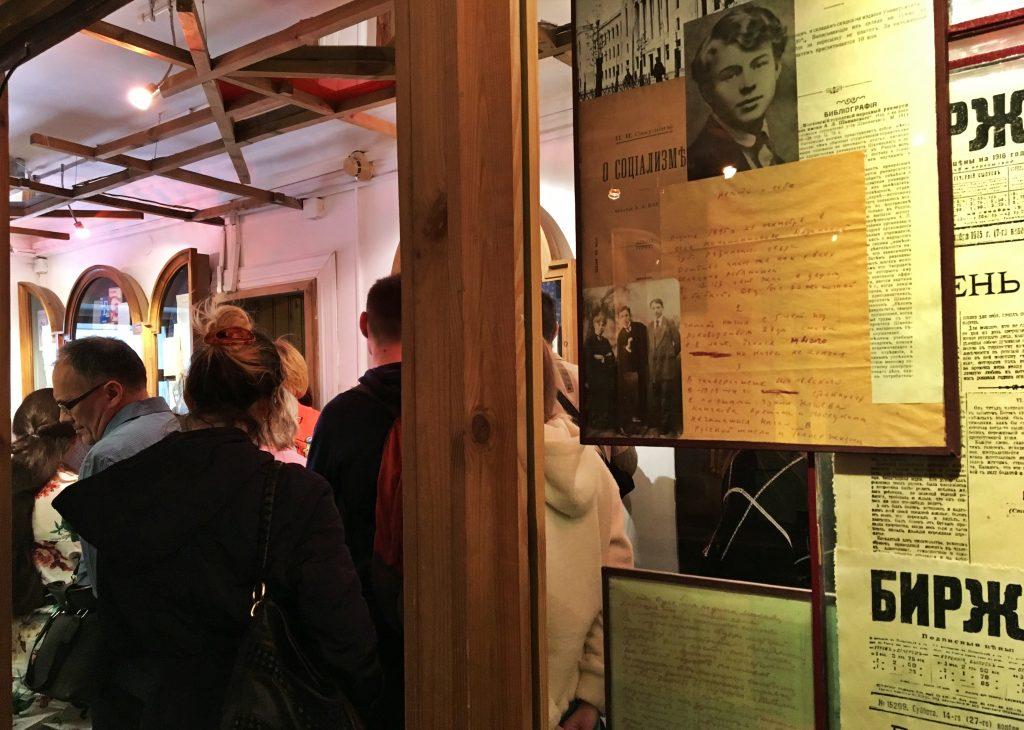 Живой Есенин: представители 30 стран приняли участие в международном конкурсе от Музея Сергея Есенина