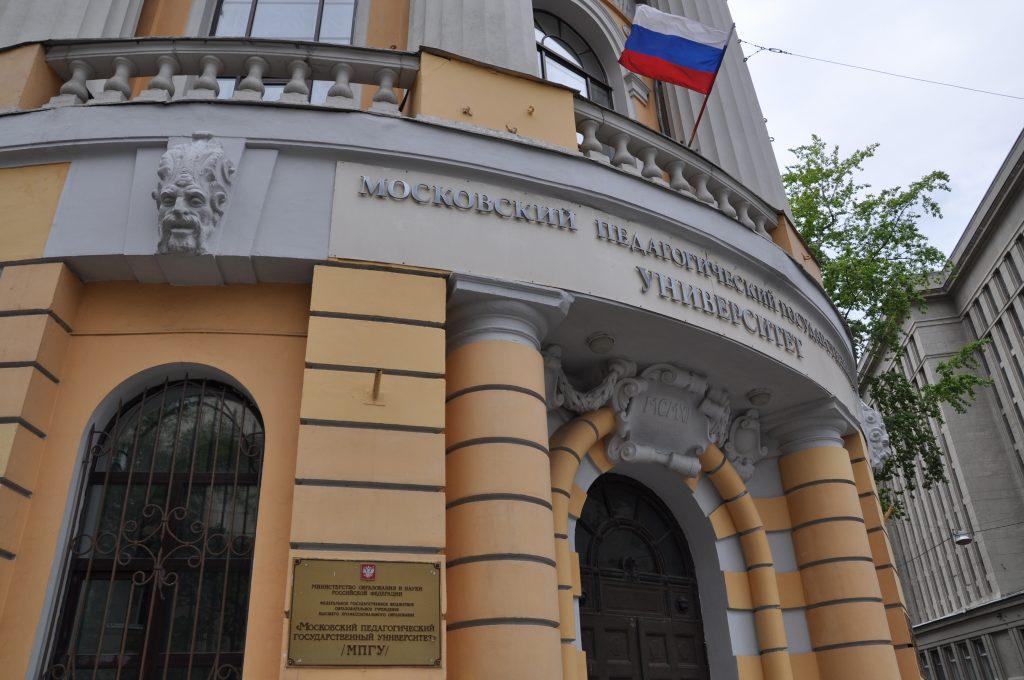 Выставка «Внешняя разведка в годы Великой Отечественной войны» открылась в Московском педагогическом университете