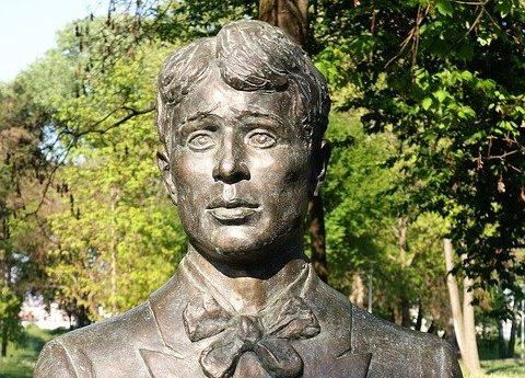 Программу к 125-летию со дня рождения русского поэта подготовили в Музее Сергея Есенина