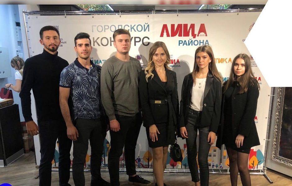 Представители Молодежной палаты района Замоскворечье приняли участие в квизе о родине