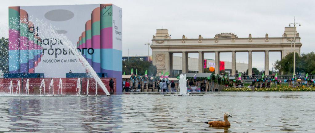 История на свежем воздухе: экскурсию для жителей столицы проведут в Парке Горького