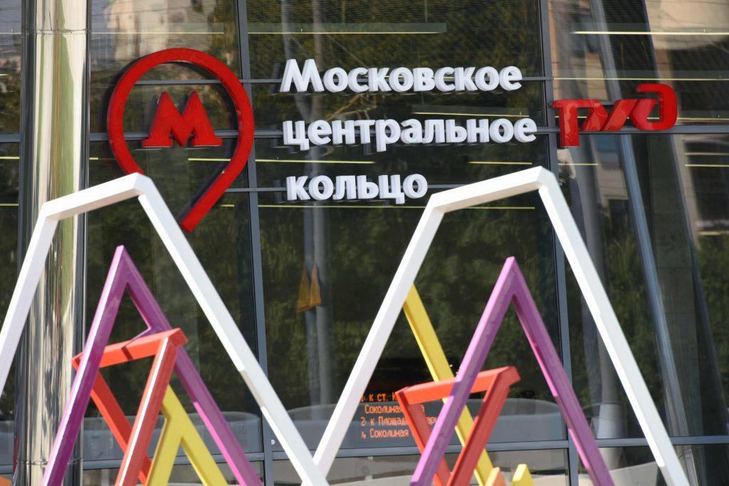 Москвичи оценили возможность купить «автобусный» билет на МЦК