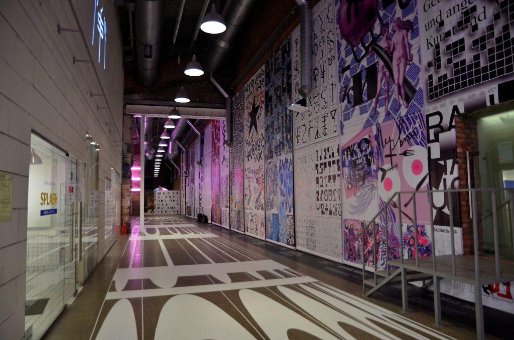 Слой в рамках проекта по уличному искусству «Стена» в Винзаводе обновили
