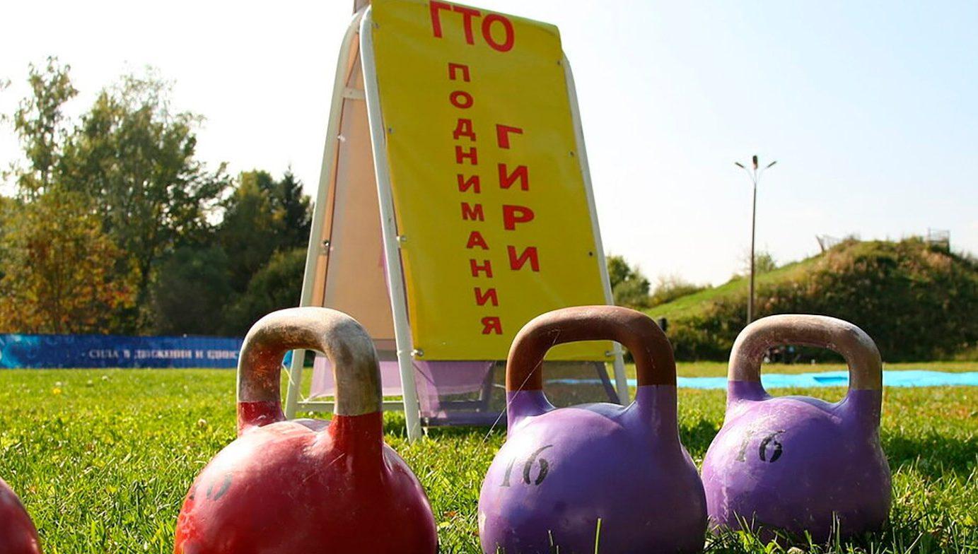 Фестиваль «Готов к труду и обороне» организуют в Таганском районе. Фото: сайт мэра Москвы