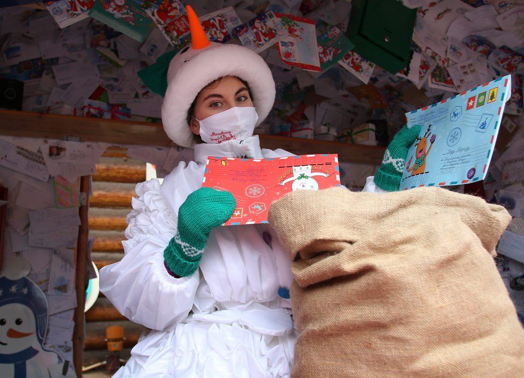 Письмо доставит снеговик