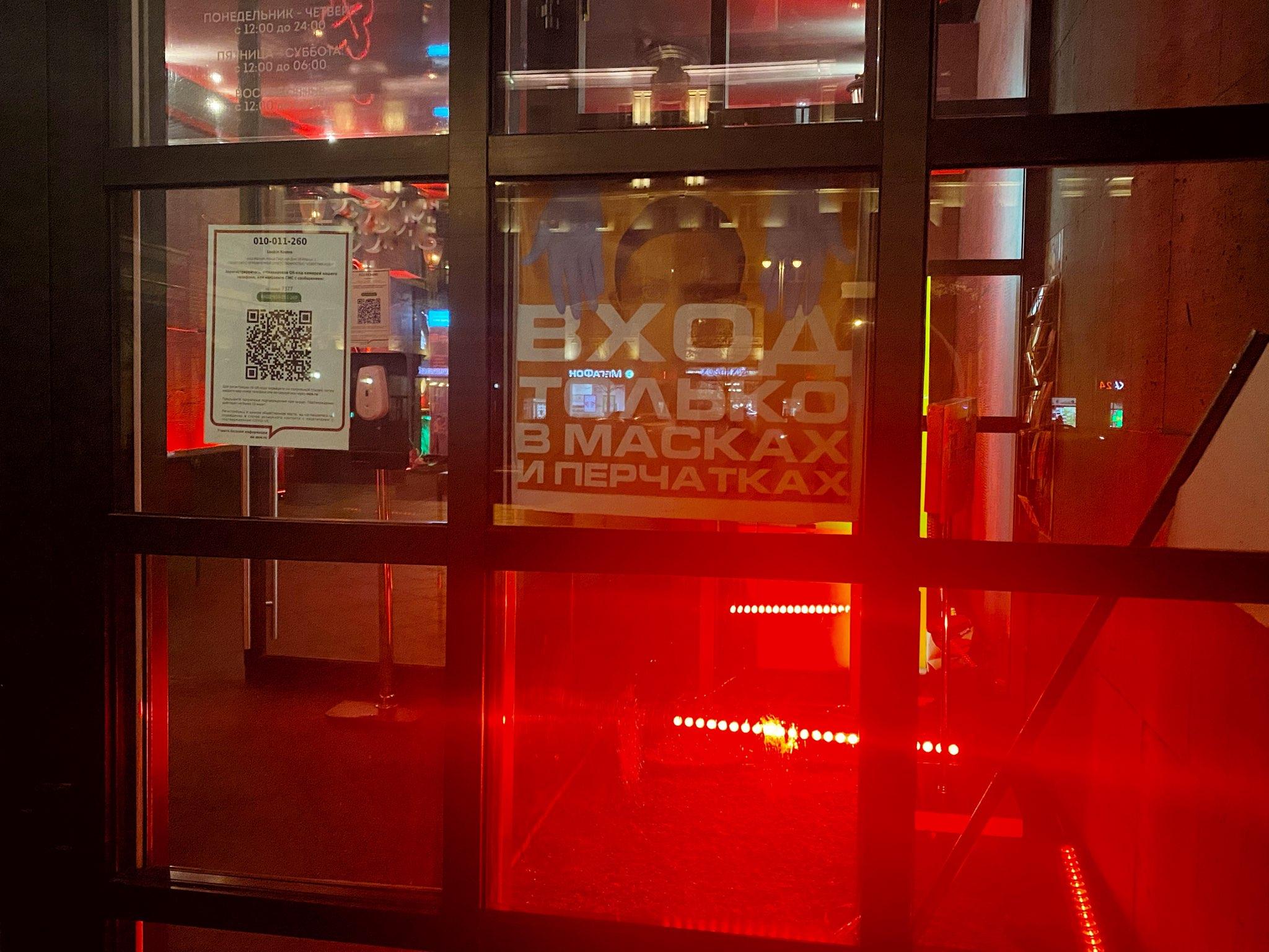 В москве клуб к 19 скачать видео ночной клуб в москве