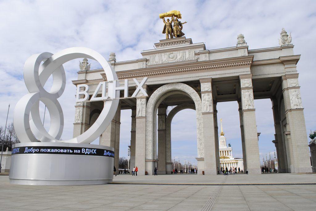 Жителей Москвы попросили выбрать онлайн-мероприятия для ВДНХ