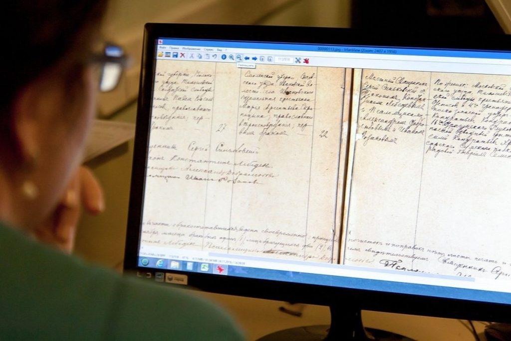 Проекты Екатерины II обсудят на онлайн-лекции на канале Тургеневской библиотеки