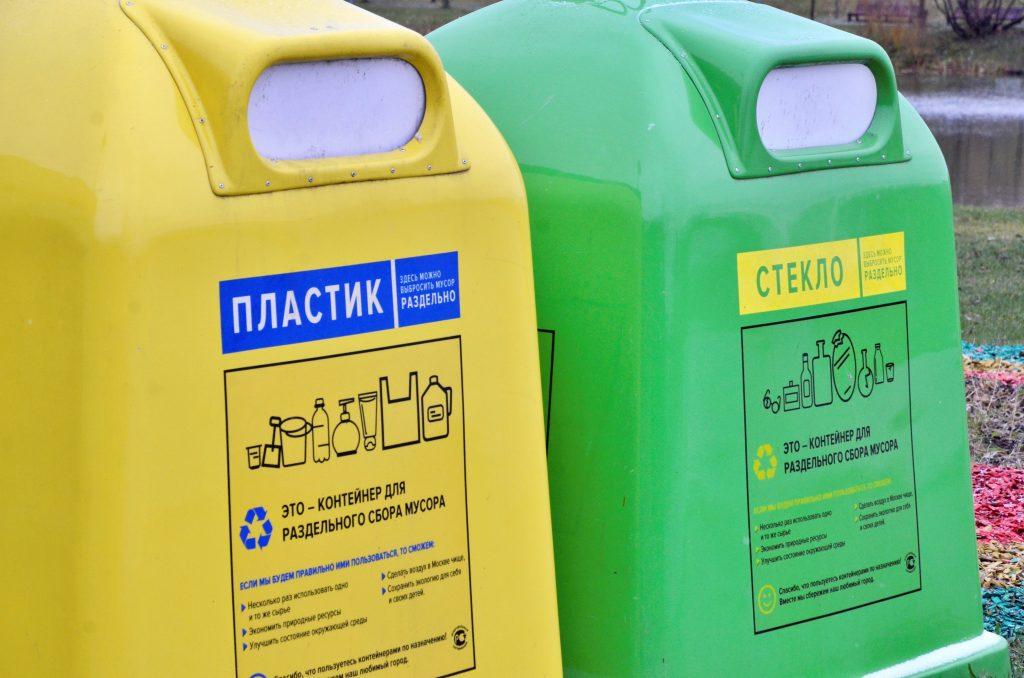 Акция с раздельным сбором мусора охватила девять округов Москвы