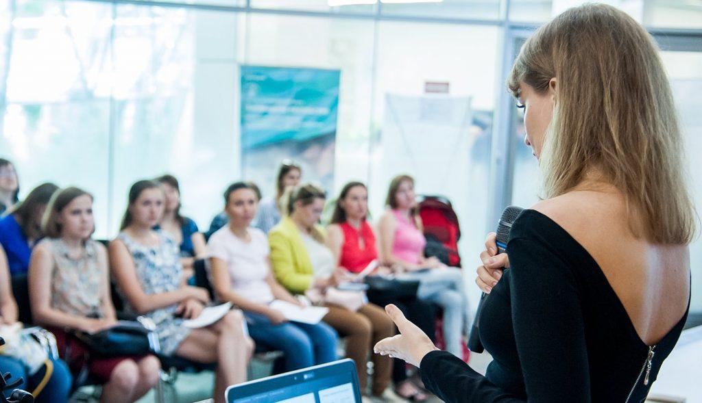 Дискуссию о современном образовании проведут в Цифровом деловом пространстве