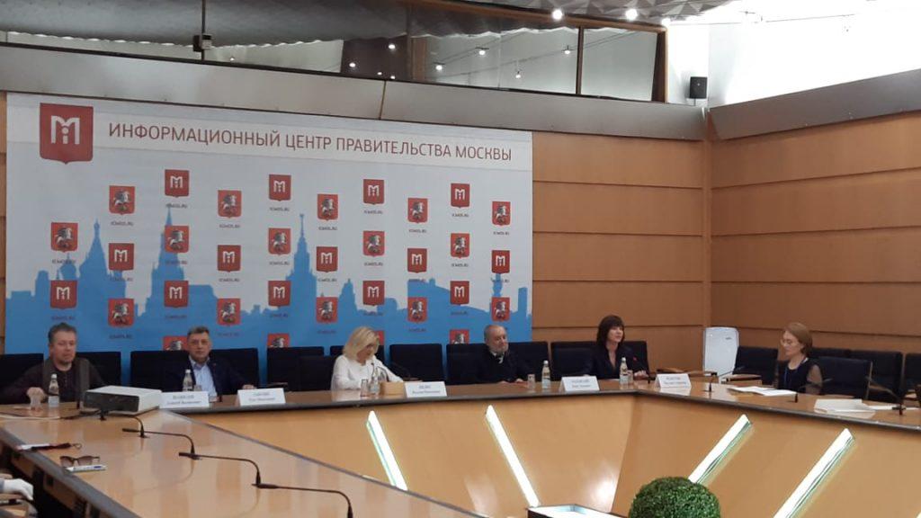Пресс-конференция о старте фестиваля московских театров кукол «Ярмарка» прошла в столице