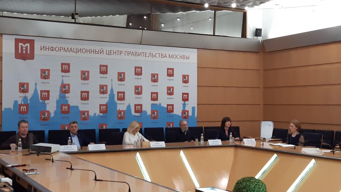 Пресс-конференция о старте фестиваля московских театров кукол «Ярмарка» прошла в столице. Фото: Дарья Бруданова
