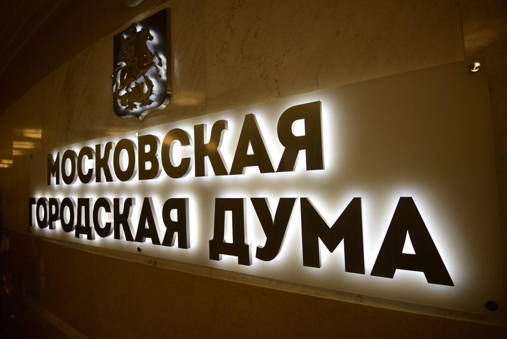 Депутат МГД Мельникова предложила заложить в бюджете допфинансирование на техсредства реабилитации. Фото: Антон Гердо, «Вечерняя Москва»