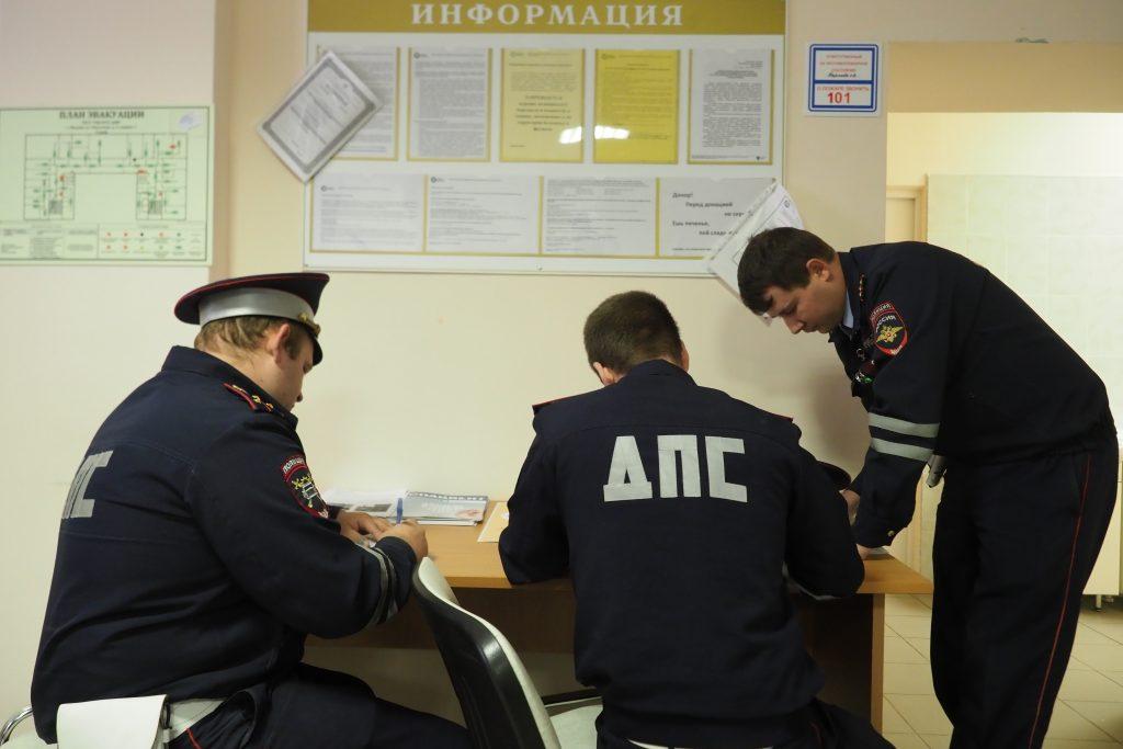 Департамент транспорта Москвы представил ТОП-5 нарушений ПДД