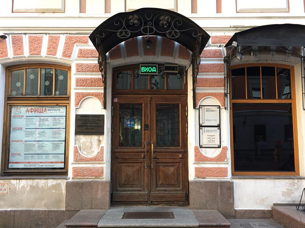 Сотрудники Дома Лосева проведут бесплатный онлайн-вечер фортепианного дуэта