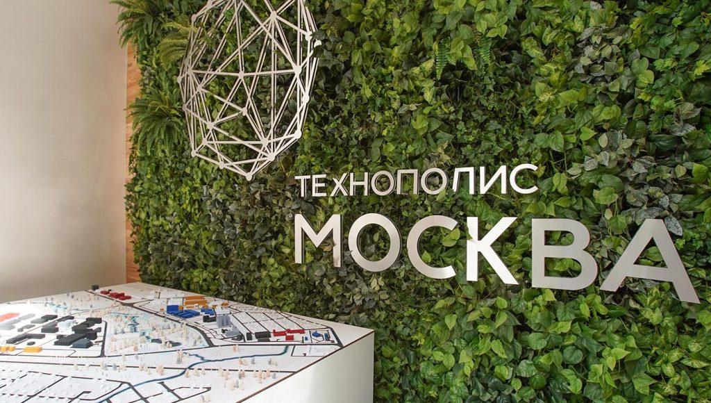 Экономия и инвестиции в разработки: бизнесмены рассказали о преимуществах ОЭЗ «Технополис «Москва»