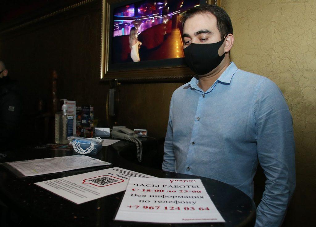 Бару «Барвиха Lounge» грозит закрытие на три месяца из-за нарушения мер против COVID-19. Фото: Наталия Нечаева, «Вечерняя Москва»