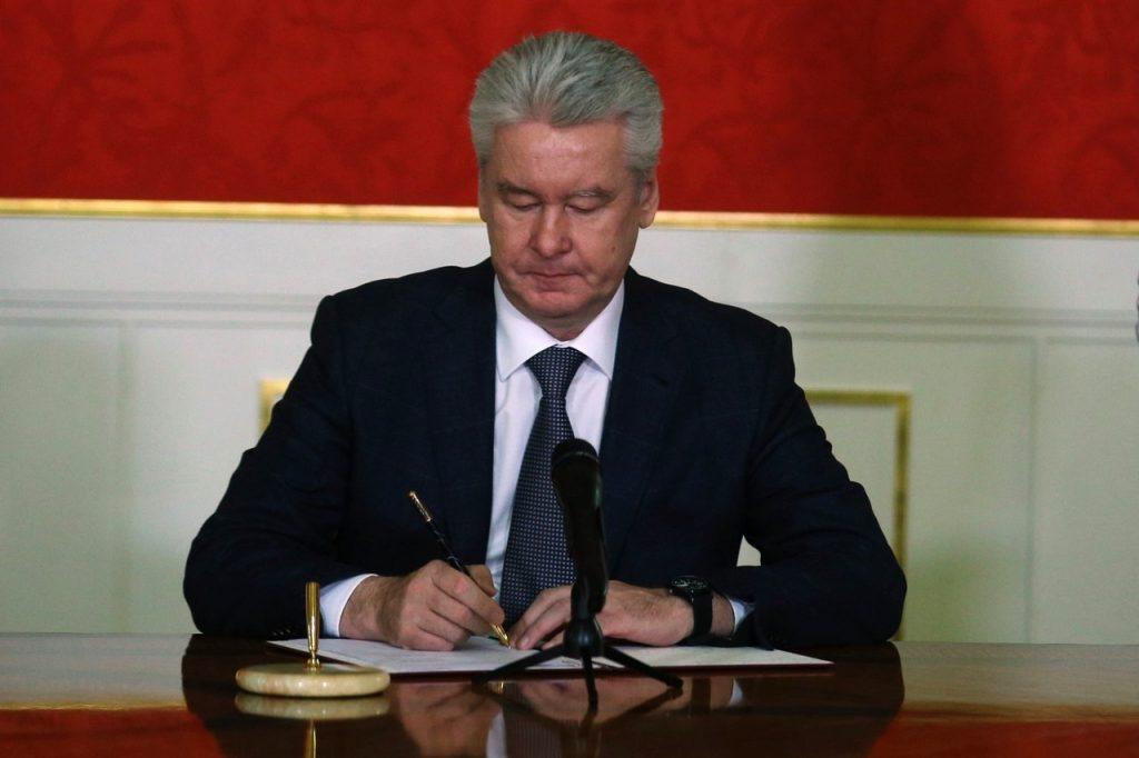 Сергей Собянин выступил перед депутатами МГД с ежегодным отчетом