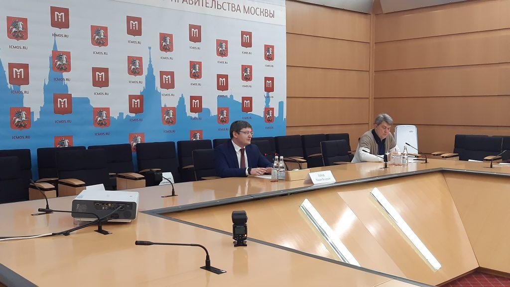 Пресс-конференция об итогах проведения городской имущественной политики в 2020 году состоялась в Информационном центре Правительства Москвы