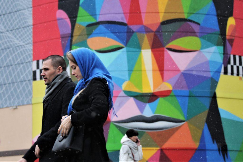 Почти 40 граффити со стен домов удалили в 2020 году в районе Якиманка