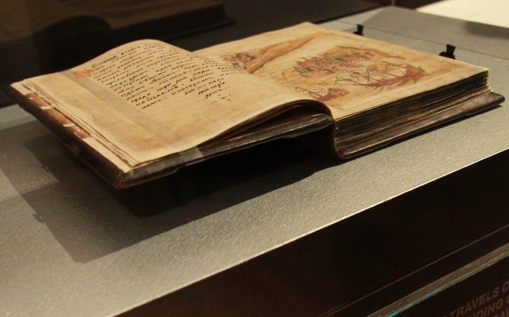 Метрические книги для всех жителей Москвы стали доступны онлайн