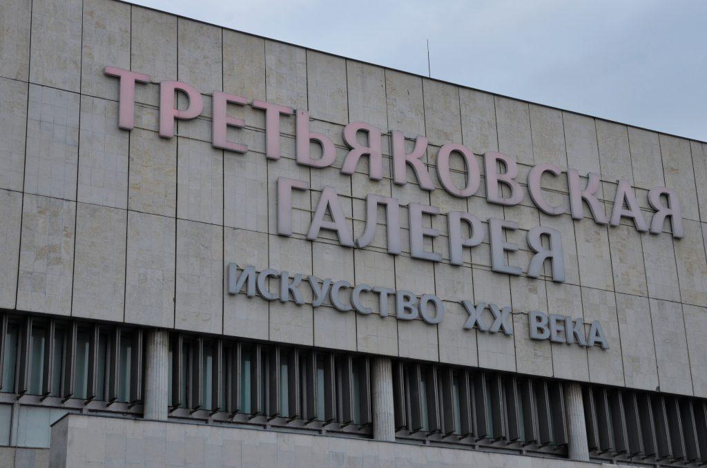 Онлайн-экскурсию по выставке работ Роберта Фалька подготовили представители Третьяковской галереи