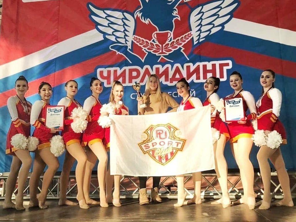 Команда почирлидингуПлехановского университетаполучила несколько наград в соревнованиях