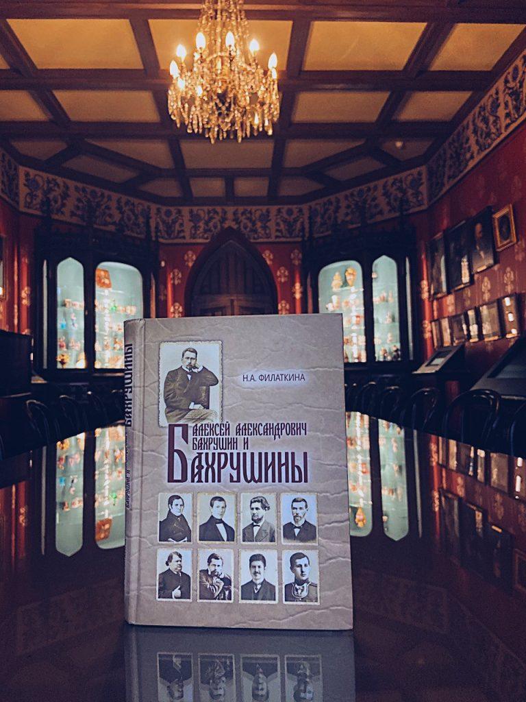 Лауреатов премии «Театральный роман»–2020 объявили в Бахрушинском музее