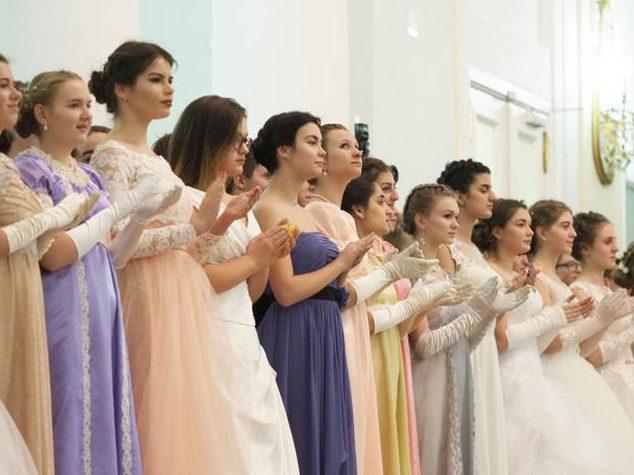 Новогодний бал онлайн состоится для студентов Московского педагогического университета