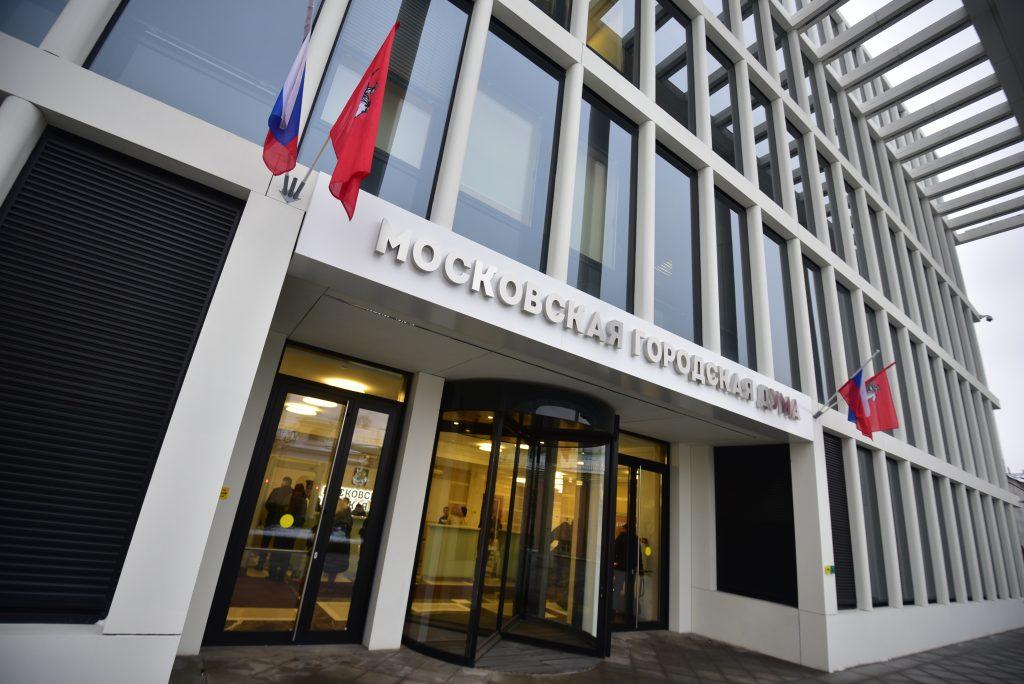 Депутаты Мосгордумы приняли закон о бюджете Москвы на 2021-2023 годы