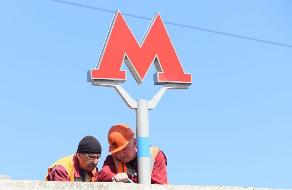 Метро Москвы закроет станции БКЛ «Хорошевская» и «Шелепиха» на 10 дней