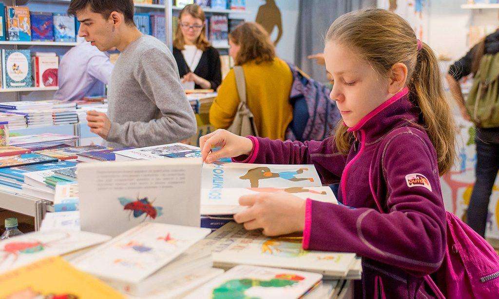 Прием работ на конкурс «Летопись моего района» скоро завершат в библиотеках Центрального округа