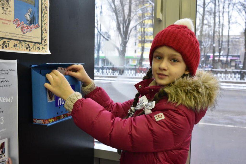 Более 45 тысяч писем отправили москвичи Деду Морозу