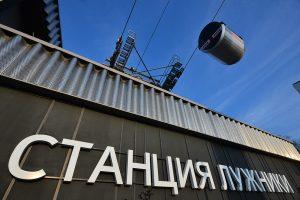 Финиш - на крыше нижней станции Московской канатной дороги «Лужники». Фото: Александр Кочубей, «Вечерняя Москва»