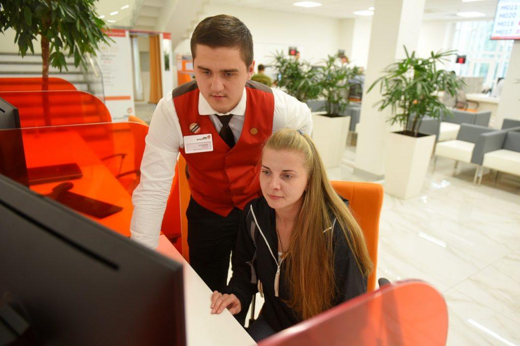 Флагман «Моих документов» в центре Москвы оказал 400 тысяч услуг за три года
