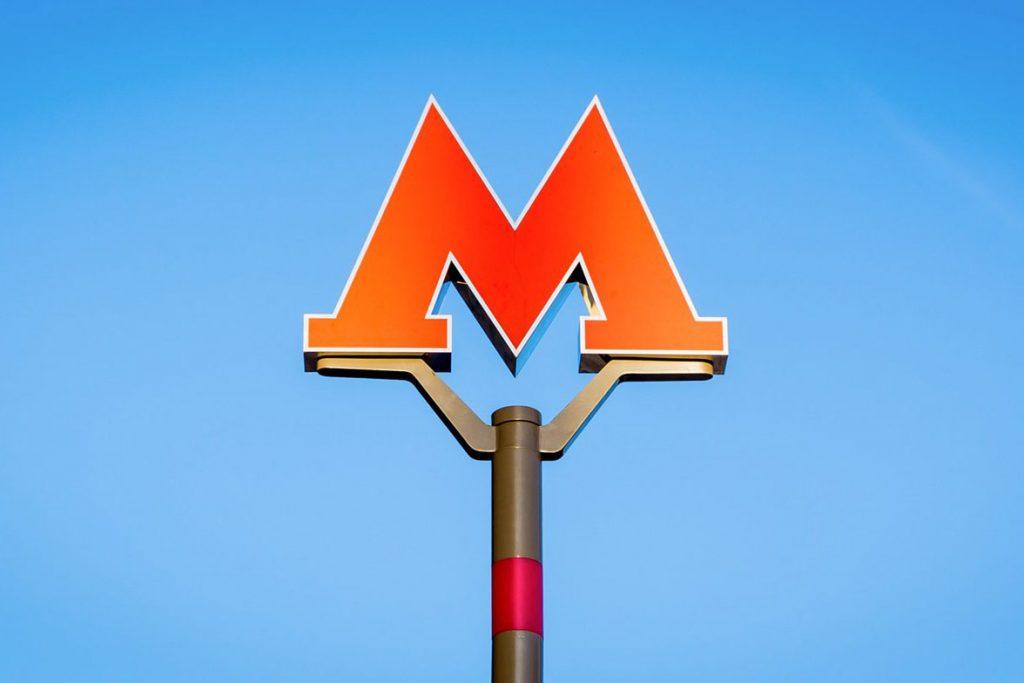 Москва пригласила «активных граждан» обсудить проект Рублево-Архангельской линии метро