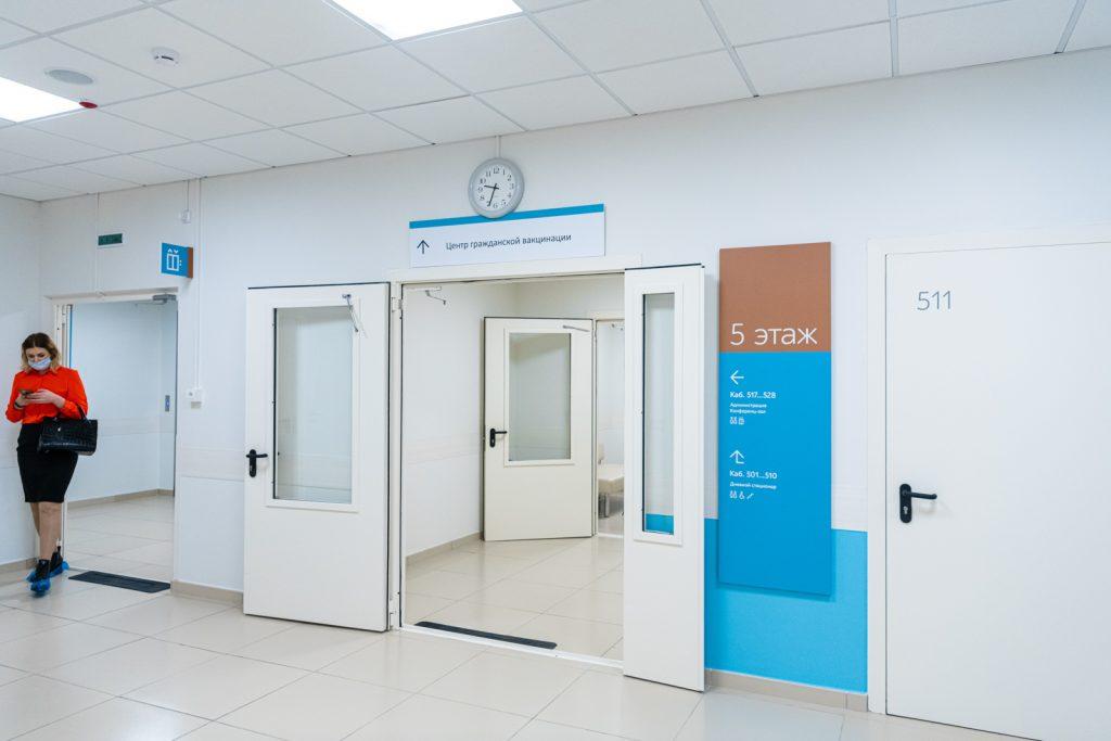 Врач рекомендовала сердечникам сделать прививку от коронавируса. Фото: сайт мэра Москвы