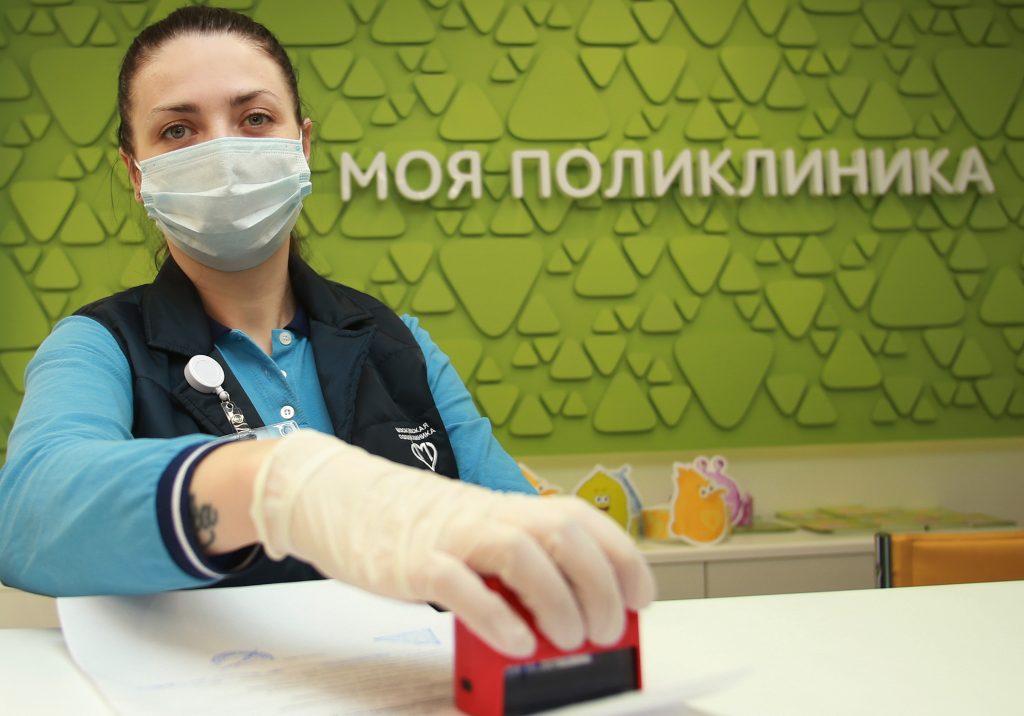 Поликлиника открылась после ремонта