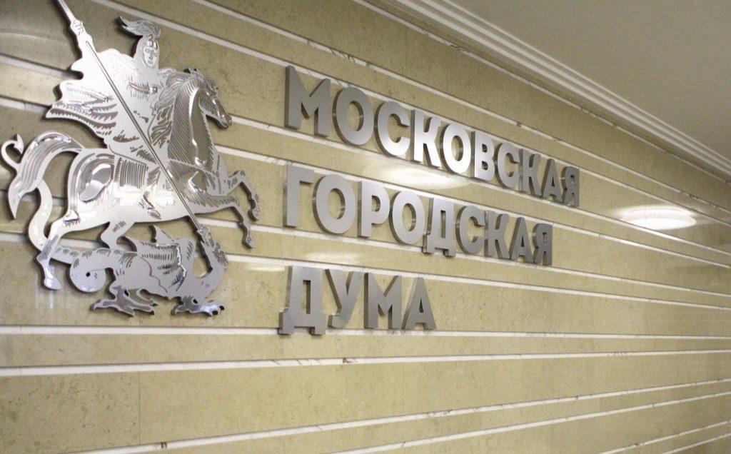 Депутат Мосгордумы Титов: Онлайн-формат обучения стал востребованным у предпринимателей. Фото: сайт мэра Москвы