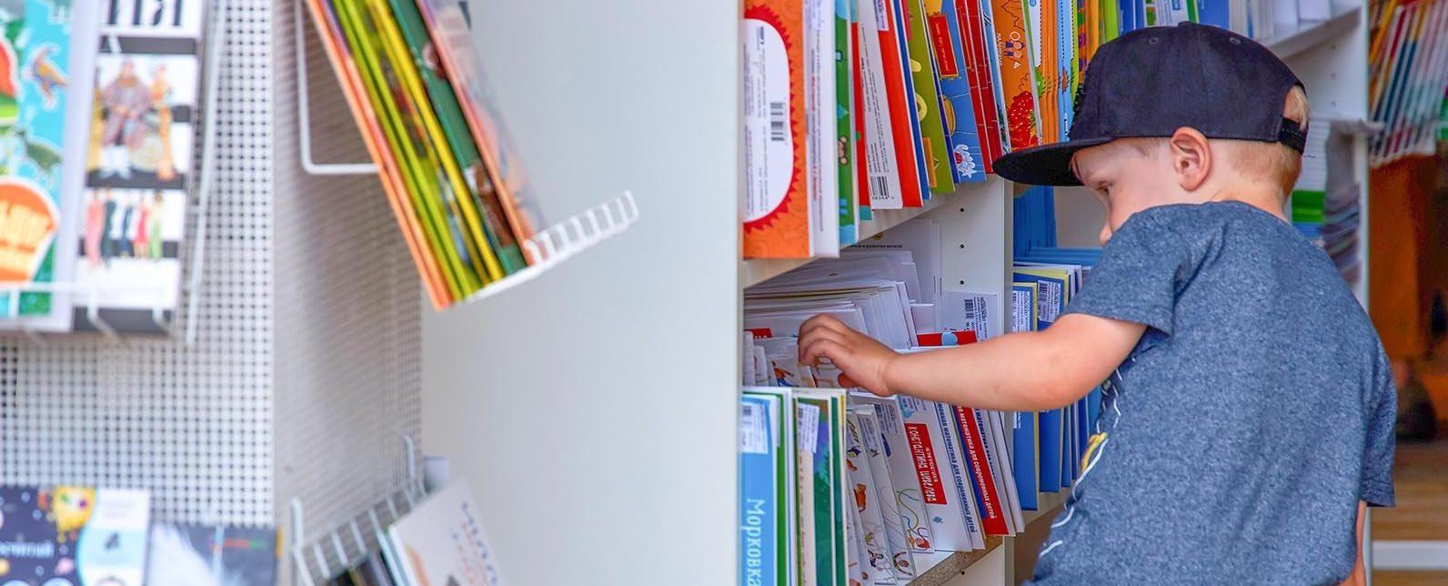 Как влияет чтение фантастики на детей обсудят в Российской детской библиотеке. Фото: сайт мэра Москвы