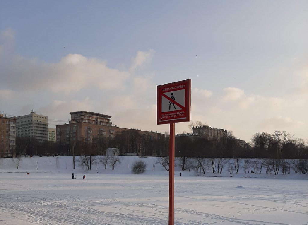 Памятка по выполнению мероприятий по обеспечению безопасности людей в местах зимнего отдыха