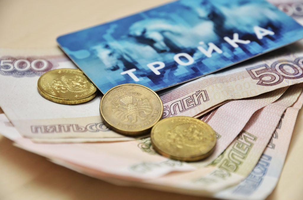 Стоимость проезда в общественном транспорте Москвы повысили