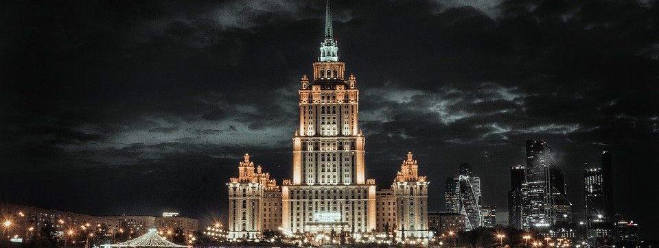 Детский конструктор и растения в модерне: особенности архитектуры Москвы обсудят в «Гайдаровке». Фото: