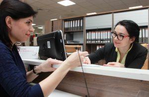 Клиенты могут оформить ряд документов службы занятости. Фото: Наталья Нечаева
