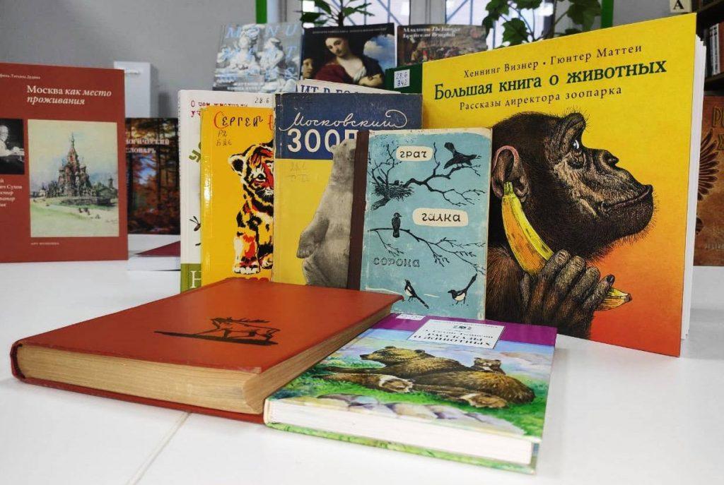 Редкую книгу передадут в библиотеку Московского зоопарка. Фото предоставили в пресс-службе Московского зоопарка