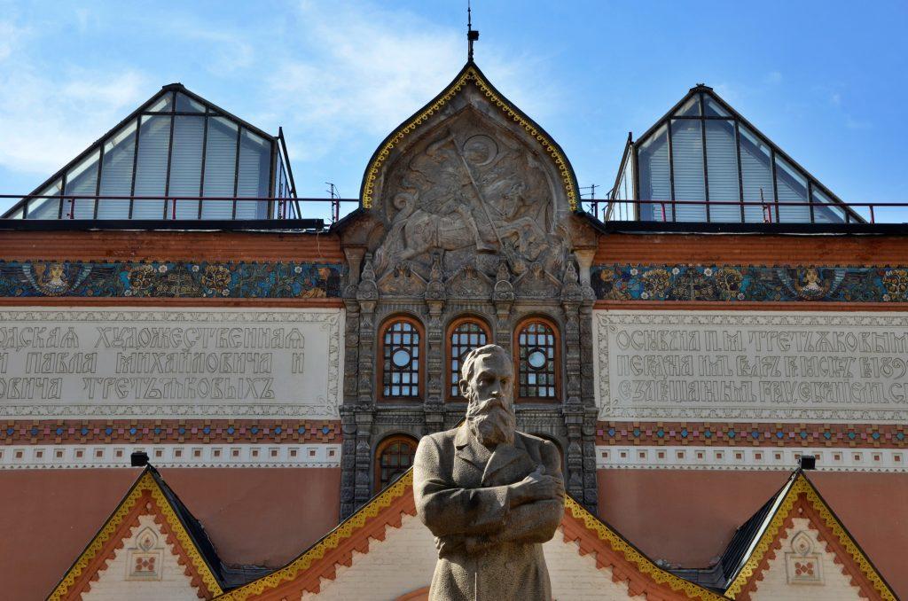 Личность русского «Гамлета» раскроют в Третьяковке. Фото: Анна Быкова