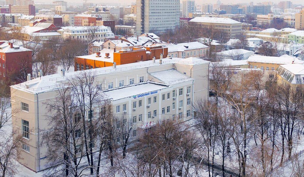 От Покровки до Курского вокзала: онлайн-экскурсию по центру столицы организуют в музее «Садовое кольцо»